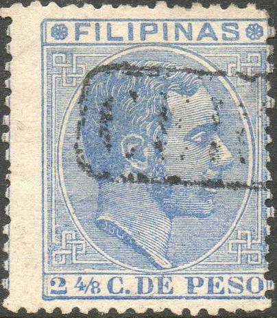 SELLO ALFONSO XII ISLAS FILIPINAS